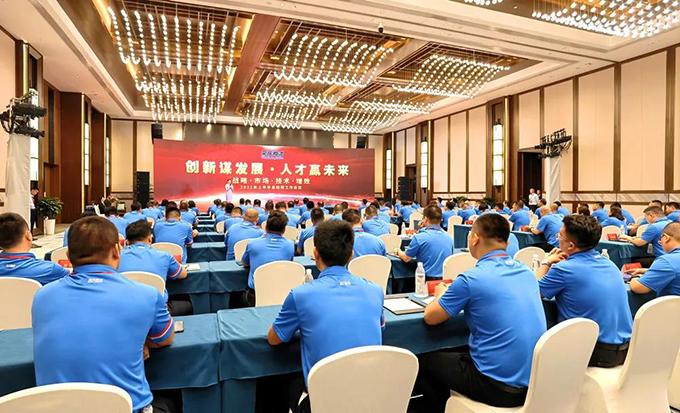 荣庆物流2021年上半年分公司总经理工作会议在浙江湖州召开
