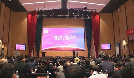 CJ荣庆物流与东南大学签署校企合作协议