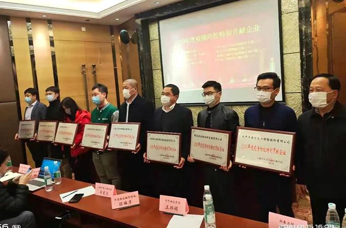 "CJ荣庆获评""2020年度疫情防控特别贡献企业"""