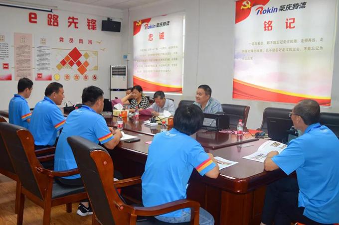 山东晓荣再次通过交通运输企业安全生产标准化建设等级二级达标考核